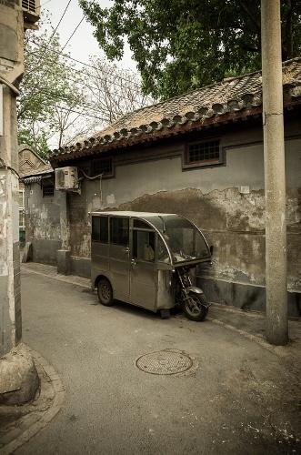вулички старого Пекіну