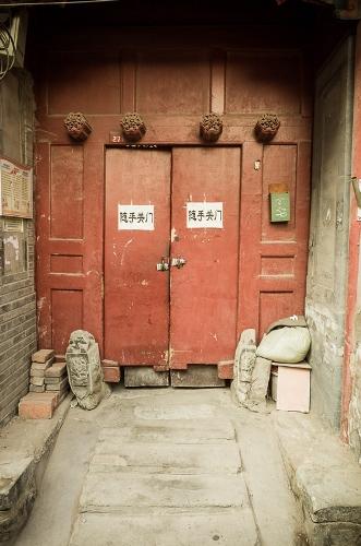 двері в традиціиному стилі