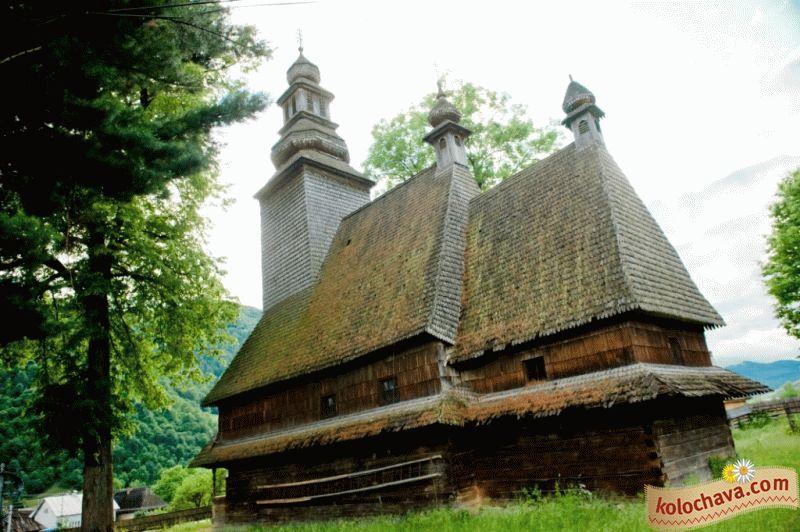 Church Svyatoho Duha Kolochava result